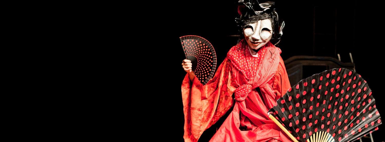 Une Carmen en Turakie, Théâtre de l'Archipel