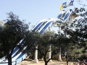Aqualand, Saint Cyprien