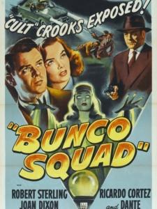 brunco squad tony